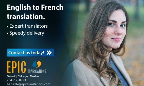 Translate English to French