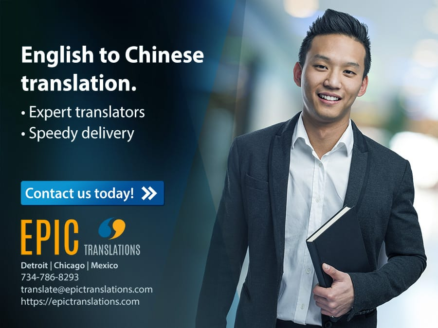 Become More Competitive Abroad When You Translate English to Chinese
