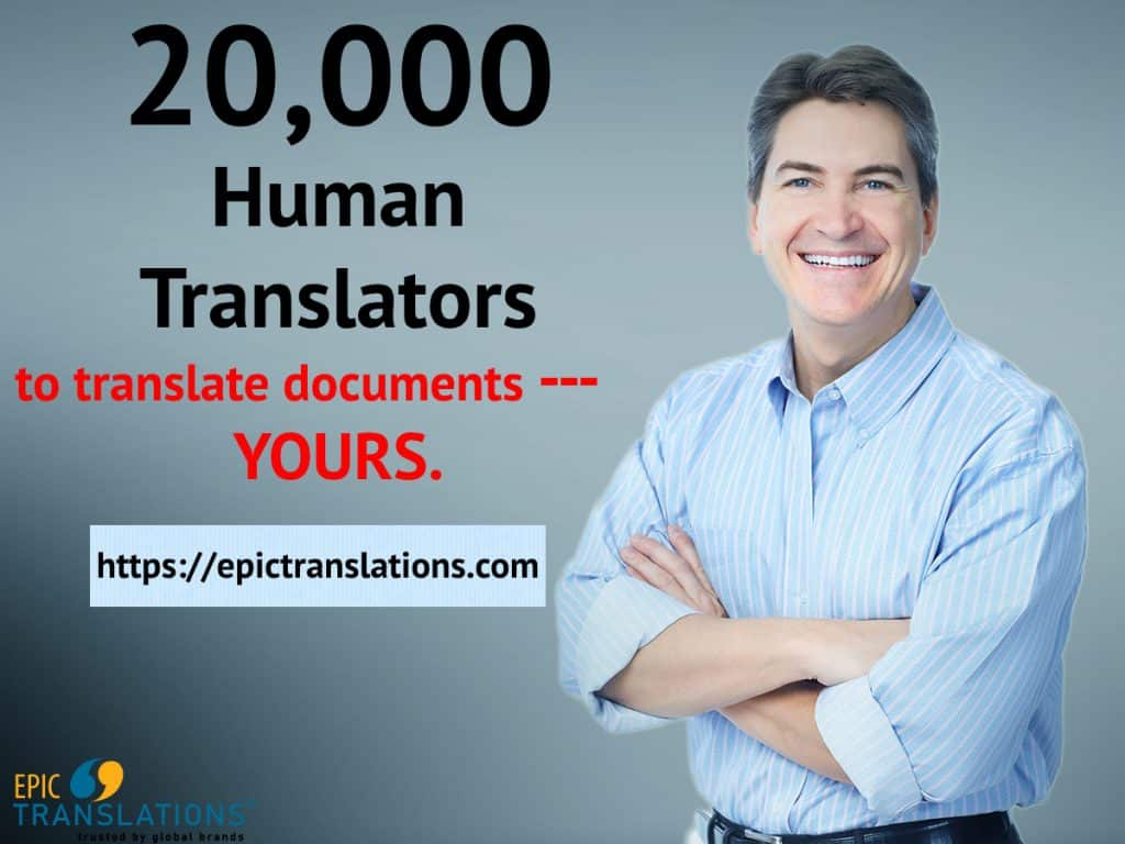 20000 human translators_man2