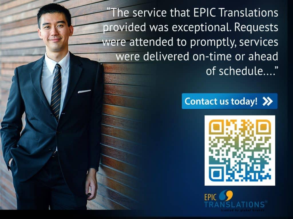 BrandSafway testimonial for epic translations document translations