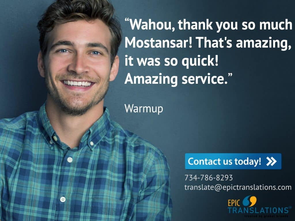 Warmup EPIC Translations testimonial for document translation service