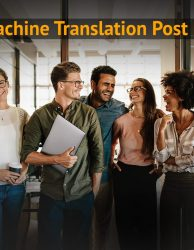 machine translation post edit Michigan EPIC Translations Lionbridge