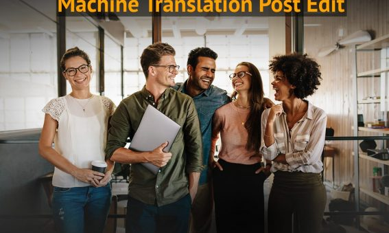 machine translation post edit Michigan EPIC Translations Lionbridge
