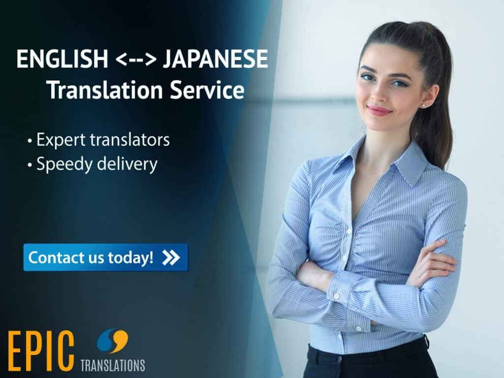 Japanese translation service EPIC Translations Michigan