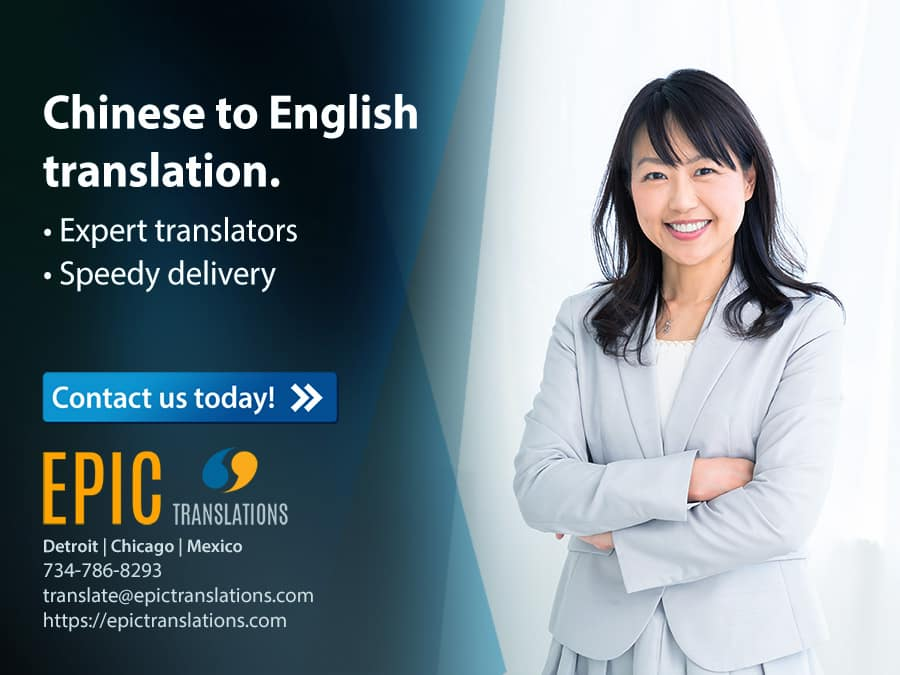 Reap the Benefits of Dependable Chinese to English Translation
